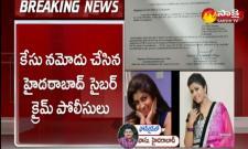 Cyber Harassment Of Actress Geetanjali