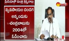 AP Minister Kanna Babu Pressmeet