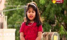 Little Girl Corona Awareness Message