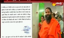 Ramdev Baba Comments On IMA