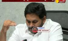 AP CM YS Jagan Review Meeting On YSR Jalakala