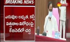 Telangana cabinet meeting on 30th of this month