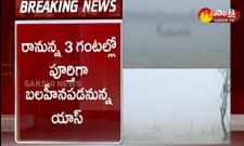 cyclone yaas latest update news