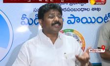 Minister Adimulapu Suresh Press Meet Over Tenth Class Exams Postponed