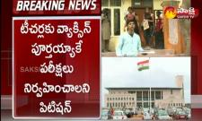 High Court Hearing On Tenth Exams In Andhra Pradesh