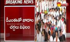 Telangana: Junior Doctors Strike Continuing In Second Day In Hyderabad