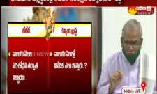 Muralidhara Sharma Comments Over Hanuman Birth Place