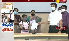 AP CM Jagan Financial Reassurance To Children Who Have Lost Parents With Covid