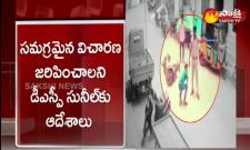 Kadapa Two Town SI Jeevan Reddy Crushed Young Man On Lockdown Rules
