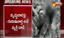 gurumurthy attacked on elderly women in chittoor