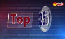 Top 25 News @ 4PM 28 May 2021