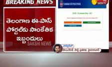Technical Problems For Telangana E Pass Portal