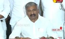 Peddi Reddy Ramachandra Reddy Press Meet