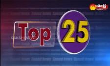 top 25 news@ 4PM 29 May 2021