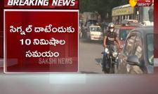 Hyderabad: Heavy Traffic Jam During Lockdown
