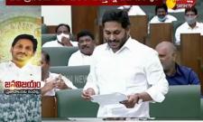 2 Years Of YS Jagan Rule In Andhra Pradesh
