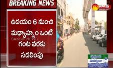 Lockdown In Telangana Extended More 10 Days