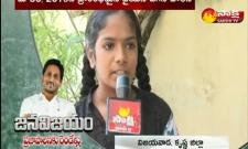 school student comments on cm ys jagan mohan reddy