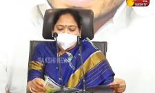 AP Home Minister Mekathoti Sucharitha Press Meet At Tadepalli
