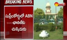 Supreme Court Hearing On ABN Channel Petition