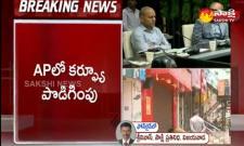 Curfew Extended In Andhra Pradesh