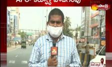 curfew in andhra pradesh latest live updates