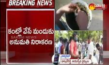AP Government Gives Nod To Krishnapatnam Ayurvedic Medicine Use