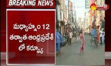 Curfew For 14 Days Begin From Today in AP