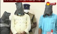 AP Government Officers Severe Actions On Private Hospitals