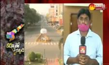 Sakshi Special Story On AP Curfew