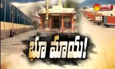 Land scam in devarayamjal