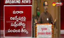 Supreme Court Struck Down Maratha Reservation