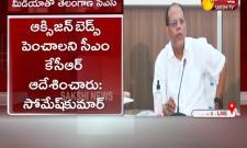 Telangana Chief Secretary Somesh Kumar Press Meet