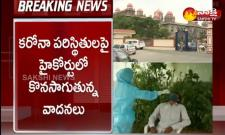 High court hearing on corona condition in Telangana