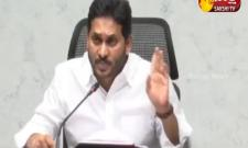 AP CM YS Jagan Government Taking Series Of Measures Handling Covid Situation