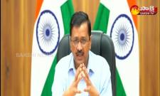 Arvind Kejriwal Press Meet At New Delhi