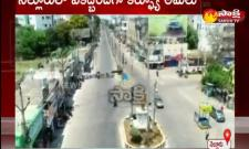 curfew in nellore district