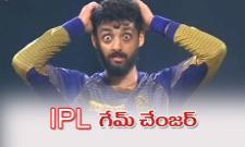 IPL 2021: Netizens Brutally Trolled Varun Chakravarthy Ipl Suspension - Sakshi