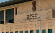 AP High Court Nod To Eluru Municipal Corporation Election Counting - Sakshi