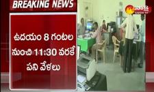 Amaravati: Change In Employee Working Hours In AP