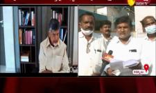 Kurnool: Case Registered On Chandrababu Naidu