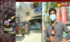 3rd day curfew in chittoor district
