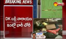 Police Chases Huge Gold Robbery Worth 3 Crores
