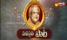 Acharya Atreya 100th Birth Anniversary: Songs, Family, Wife, Biography, Manasu Kavi