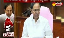 no lockdown in telangana : CM KCR