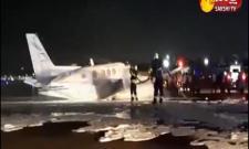 Air Ambulance Belly Landed At Mumbai Airport