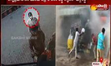 New Twist In Tirumala Fire Accident Case