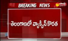 Telangana: Break For First Dose Vaccination