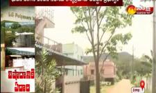 One Year For LG Polymers Gas Leakage Incident In Visakhapatnam