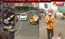 3rd day curfew in vishakhapatnam